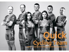 Фото Компанія TELEMART та велокоманда Quick Cycling Team